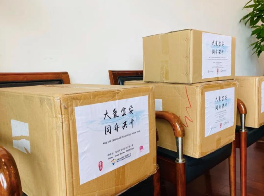 博联新闻丨来自友城深圳的爱
