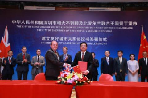 标题:深圳和爱丁堡升级为友好城市