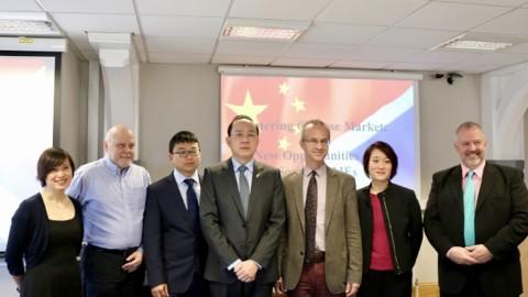 【博士论坛|工作与就业】苏格兰中小企业在华发展前景和机遇