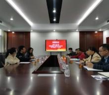 博士联盟创始主席、深圳-爱丁堡国际创意产业孵化中心主任马江涛访问哈工大(威海)创新创业园