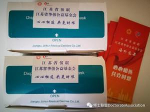 博联新闻|江苏省侨联倾情爱心捐助,博士联盟合力传递温情