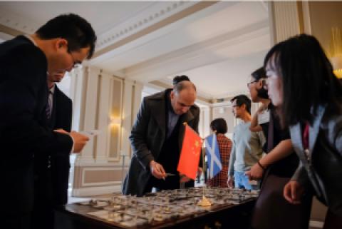 爱丁堡-深圳(宝安)智能产业投资合作交流会成功举办