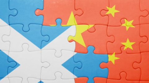 ENTERING THE CHINESE MARKET: NEW OPPORTUNITIES FOR SCOTTISH SMES
