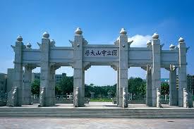 zhongsan